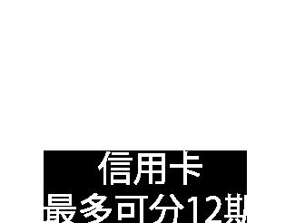 gimnasios-membresiadigital_taiwan_07